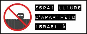espai_lliure