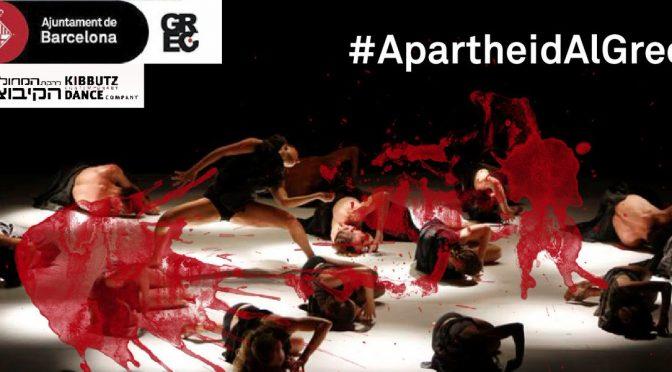 Reacció de la Kibbutz Contemporary Dance Company a la campanya #ApartheidAlGrec i resposta del BDS Catalunya