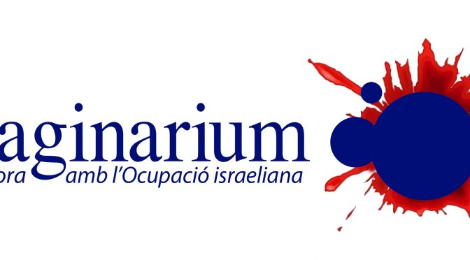 Concentració a St. Cugat per exigir a Imaginarium que no vengui productes israelians