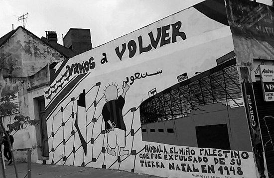 Assemblea 5 d'Abril (Universitat de València)